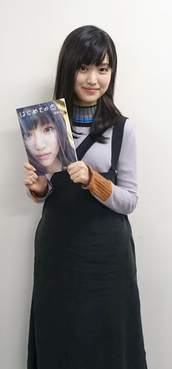 また記事がアップされましたらお知らせいたします♪みなさん、お楽しみに! 福本莉子 はじめての恋人pic.twitter.com/L9LegPKDZ9
