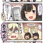 秋月の缶詰 pic.twitter.com/YlQvNE8H2d