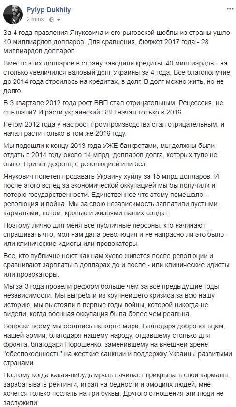 Голодомор был попыткой уничтожить идентичность и волю украинского народа, - Трюдо - Цензор.НЕТ 6124