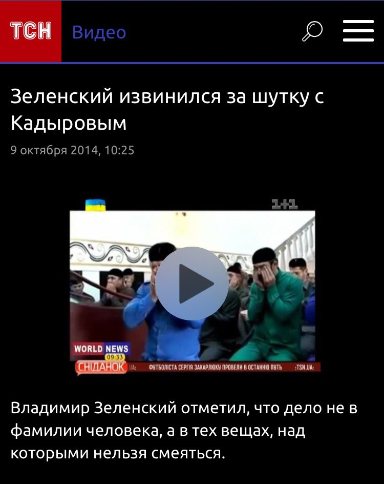 """Боец смешанных единоборств Нурмагомедов рассказал о пытках в полиции Дагестана: """"Они входят в законы РФ?"""" - Цензор.НЕТ 3642"""