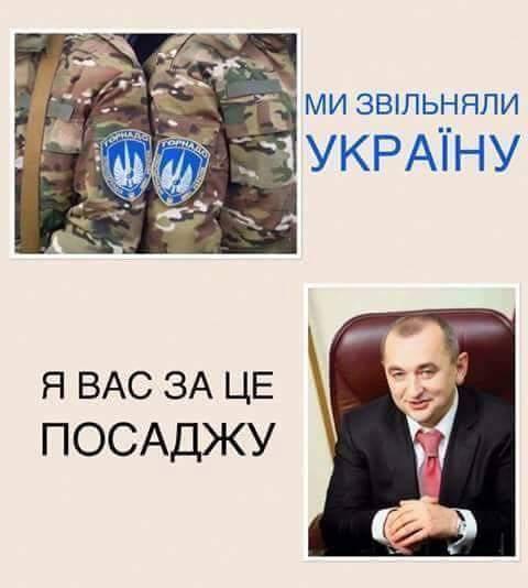 """Экс-бойца батальона """"Донбасс"""" Новикова, обвиняемого в похищении человека, арестовали на 2 месяца без права залога - Цензор.НЕТ 3771"""