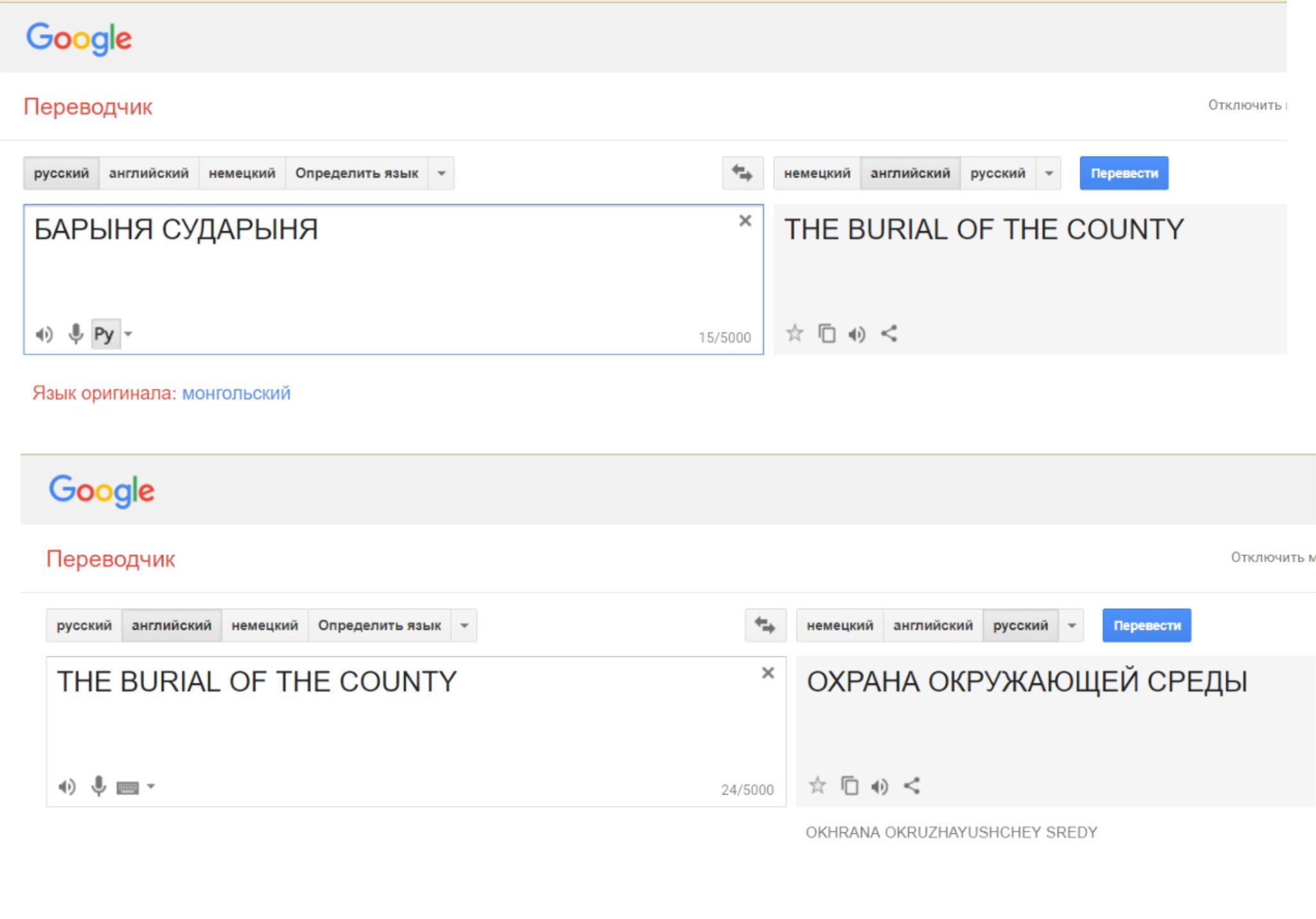 мистицизма перевод по фото гугл средневековом городе кёсег