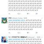 ボーボボを知らない世代の人が見たら真顔になりそう pic.twitter.com/QWrxs3iL7…