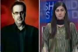 Live With Dr Shahid Masood – 25th November 2017 - Faizabad Dharna Operation thumbnail