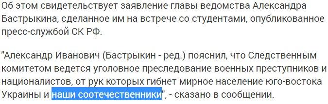 Наемники РФ из 120-мм минометов обстреляли украинские позиции возле Майского на Луганщине, - штаб АТО - Цензор.НЕТ 8219