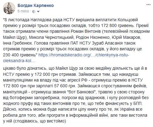 Решением Министра обороны ко Дню Вооруженных Сил Украины будут награждены 1100 военнослужащих в АТО - Цензор.НЕТ 9962