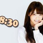Image for the Tweet beginning: 6月25日月曜日 乃木坂46の西野七瀬が18:30をお知らせします。 #西野七瀬