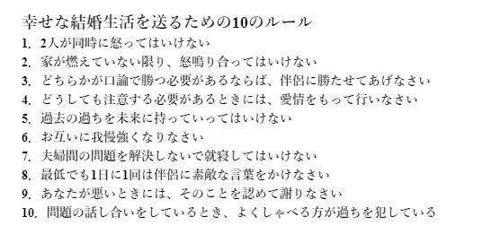image:@Writer_Okugawa