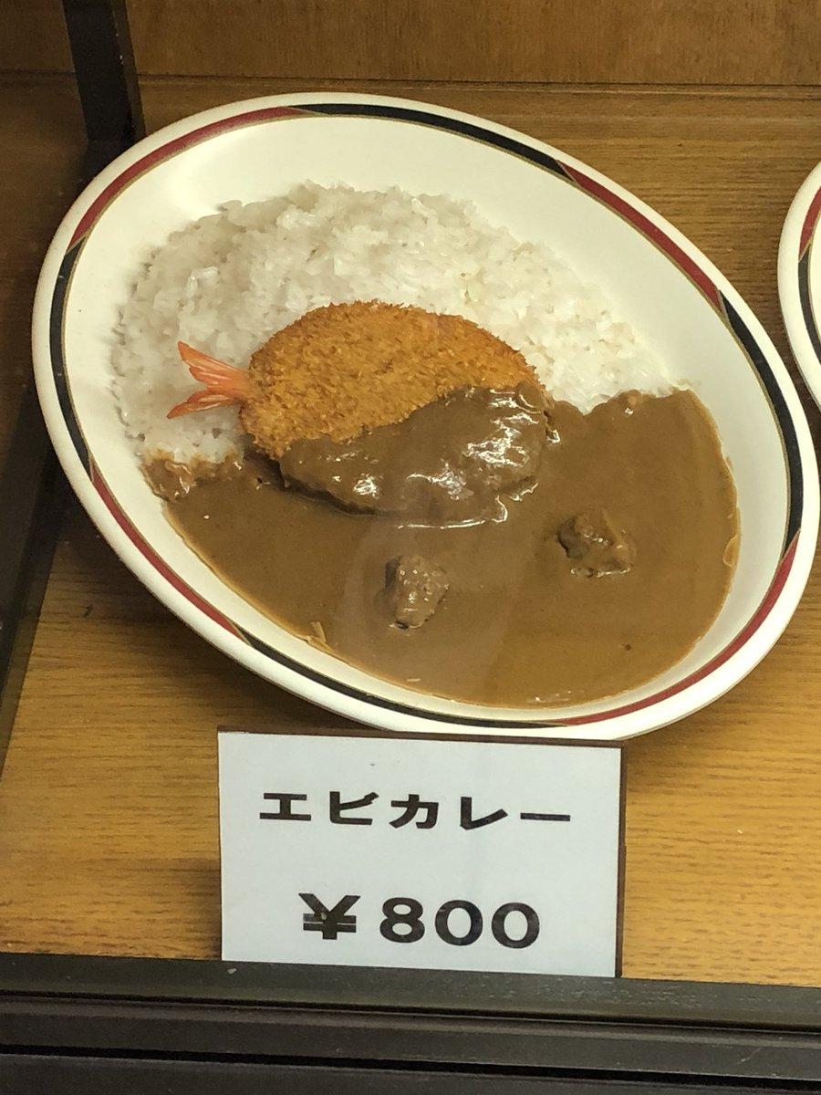 image:@kiikurute