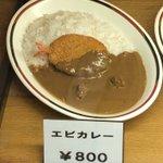 何エビだよ pic.twitter.com/I6SNSUyECT