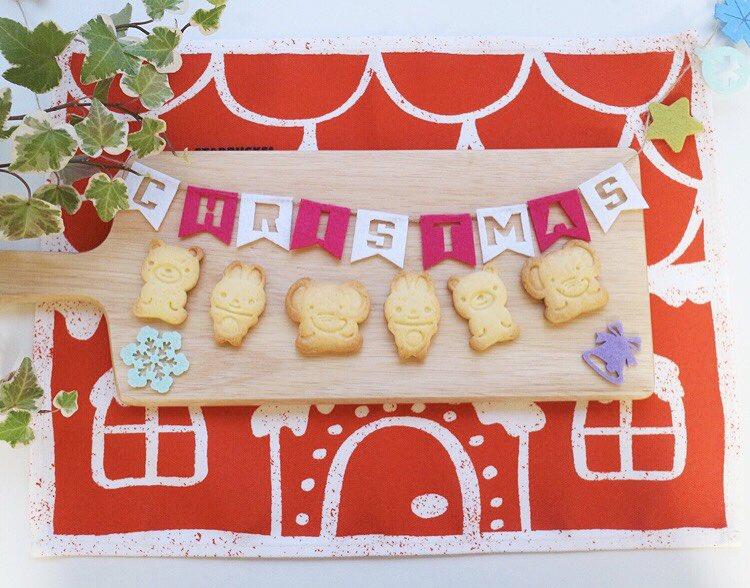 test ツイッターメディア - フォロワーさんに教えていただいた100均クッキー抜き型?? めっちゃ楽しい???? #型抜きクッキー #手作りスイーツ #セリア #クリスマス https://t.co/czUemC5PIE https://t.co/QZu5X6glOC
