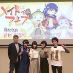 イベント「Deep in アビス語り」ありがとうございました!!2時間たっぷりアビストーク!そしてサ…