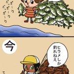 今昔デカイ魚影のアイツの正体#ポケ森 #どう森 pic.twitter.com/YgYVy7G2NQ