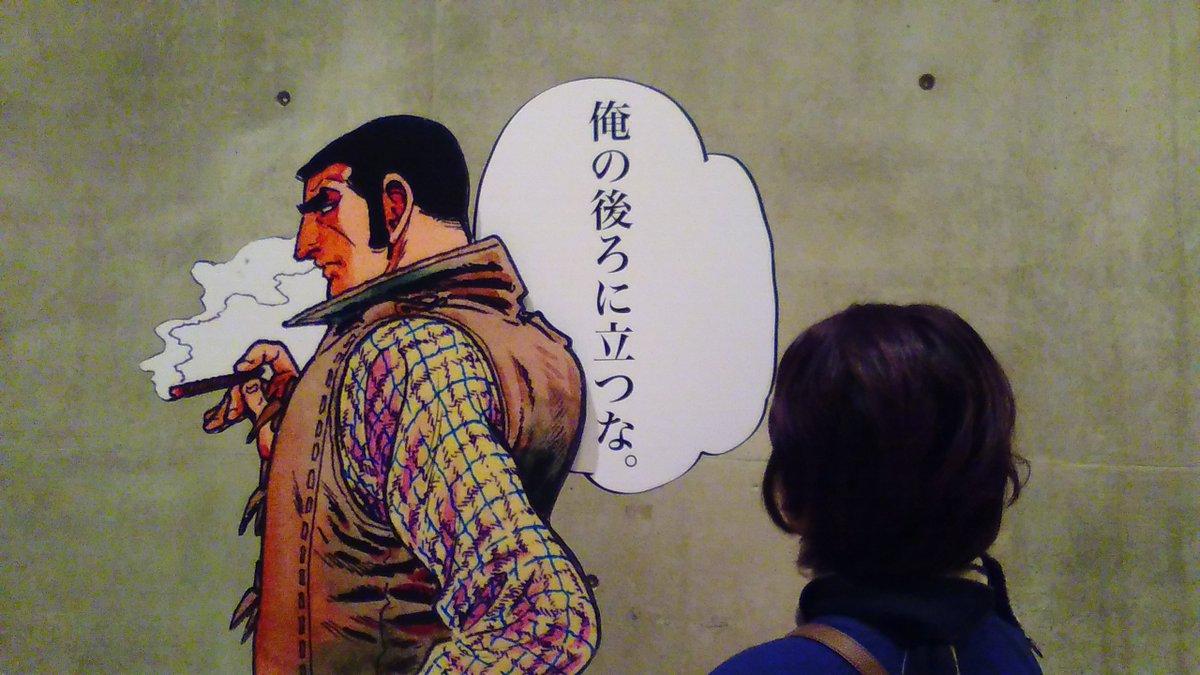 """にゃおす on Twitter: """"ゴルゴと..."""