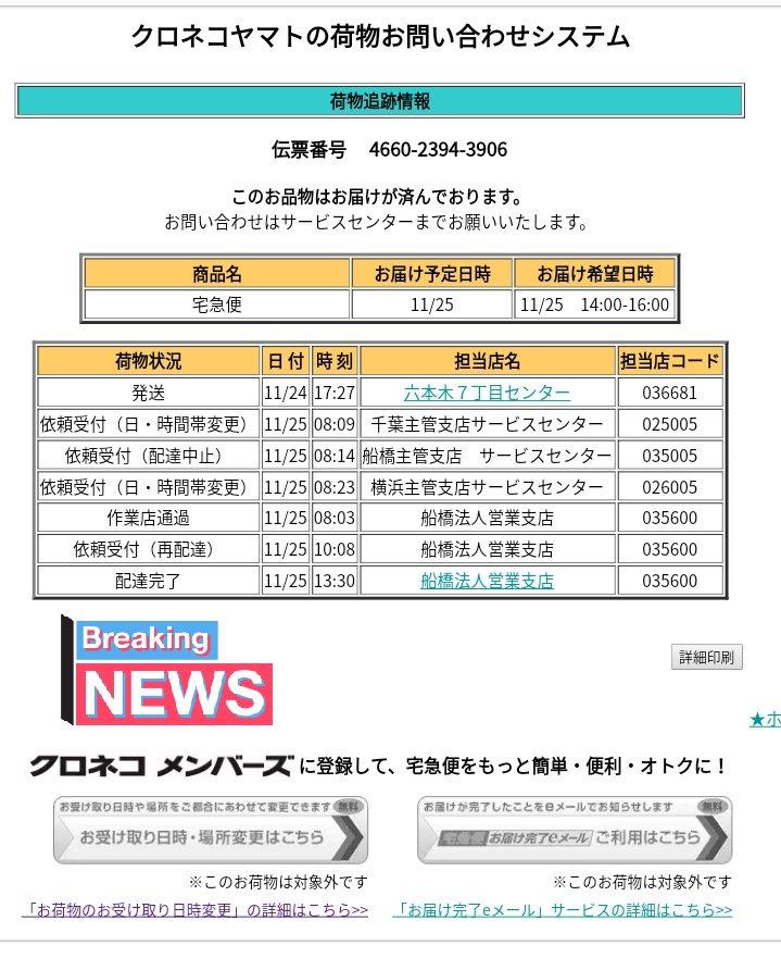 Amazon.co.jp出品者プロフィール:ケータイスト …