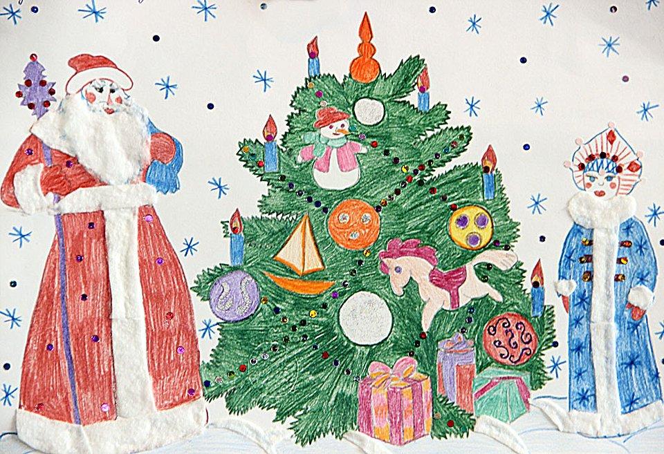 Новогодние открытки на конкурс в рисунках, картинка просить прощения