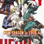 【ヒロアカ3期は4月から!】『僕のヒーローアカデミア』TVアニメ第3期、2018年4月放送スタート決…