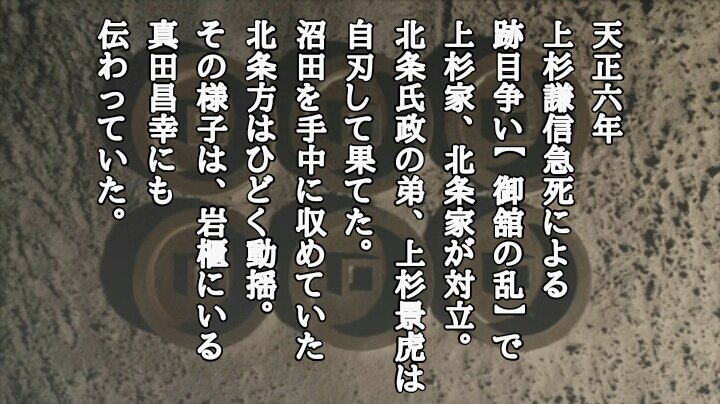 #おんな城主直虎  前回のあらすじ(個人的な) https://t.co/UDL...