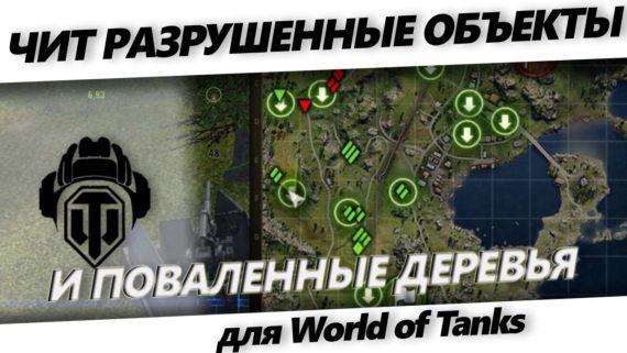 aimbot на call of duty 4 modern warfare