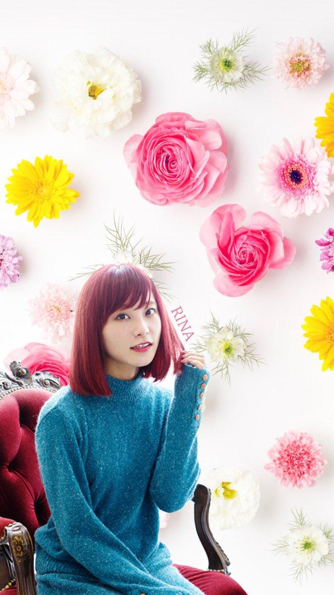 Yuka En Twitter 久しぶりにrinaちゃんの壁紙です ああもう可愛すぎます国宝です Scandal 少しでもいいなと思ったらrt ロック画面