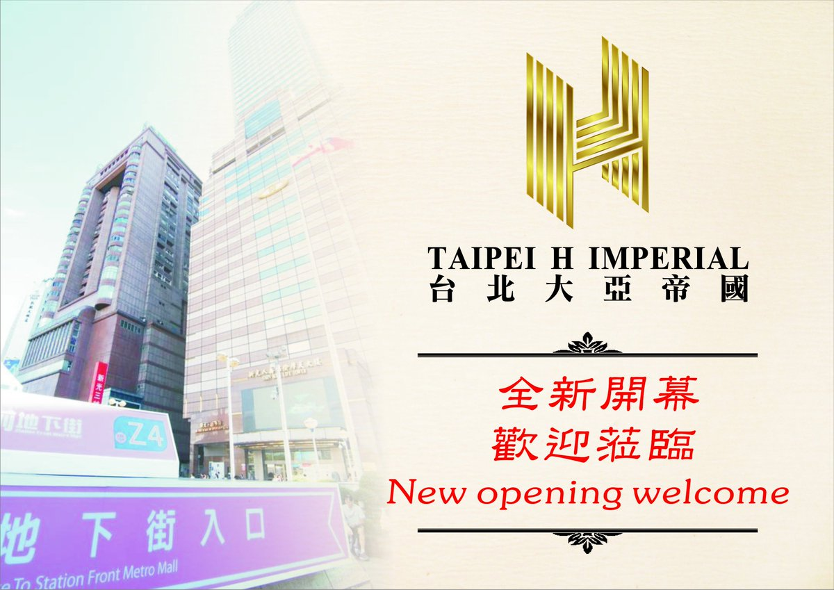 43d1f26951145 Taipei H Imperial on Twitter