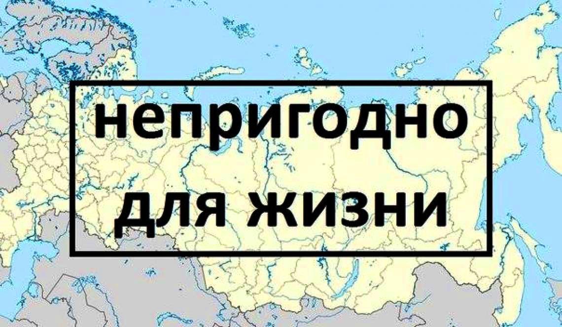 Директор ГБР Труба не проходил люстрационную проверку, - Минюст - Цензор.НЕТ 894