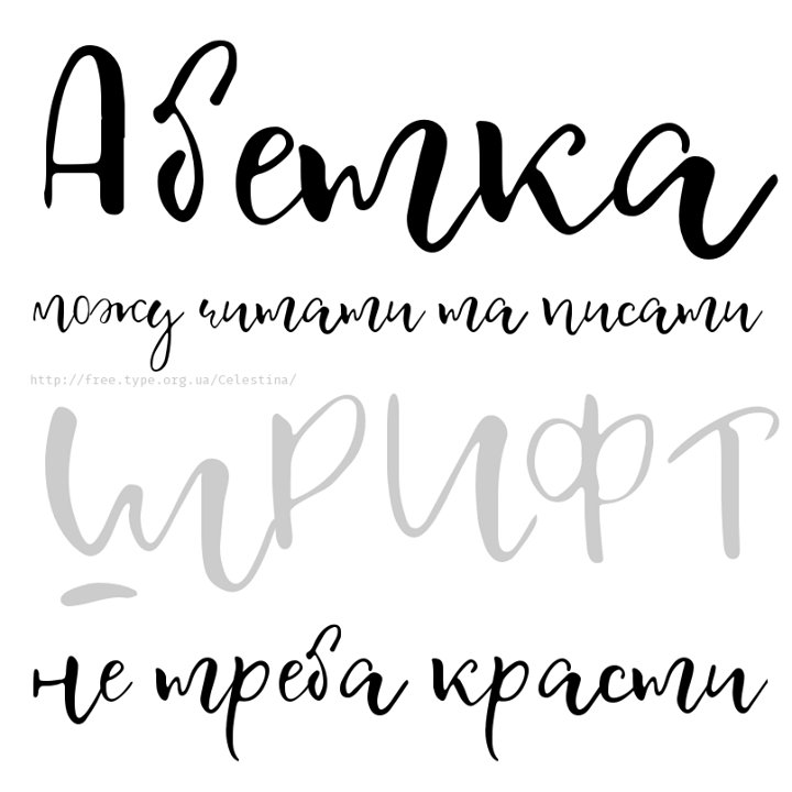 Free Cyrillic Fonts on Twitter: