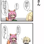 えっちゃんとお狐さん pic.twitter.com/AEO0fiWEE8