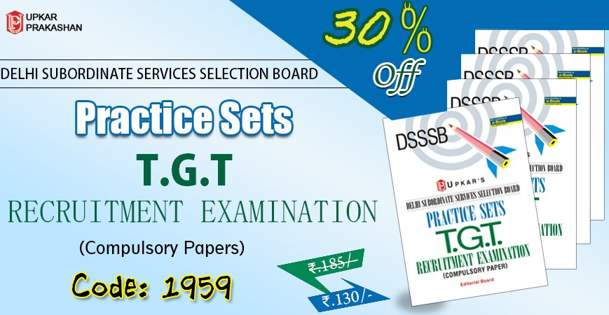 Exambooks hashtag on twitter get a flat 30 off on mrp and have the books delivered at your doorstep httpbit2bfotzi tgt sssb mrp exambooks fandeluxe Images