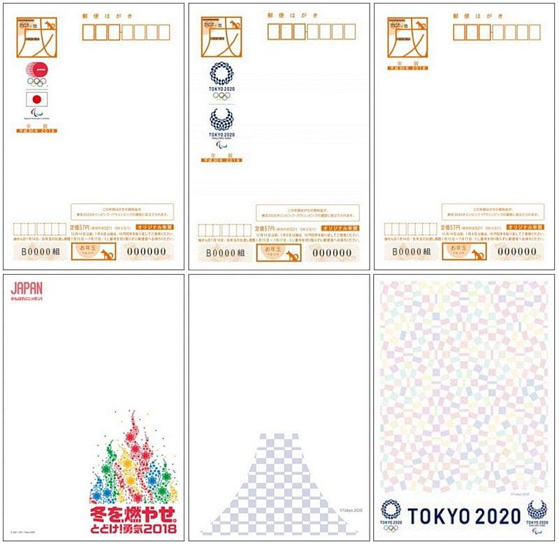 ガンダム東京2020 全国の小学生のみんな、大人の事情で再現機体を作る際の若干のデザイン変更は仕方ねぇんだ#ガンダムブレイカー3 #ガンブレ3  #PS4share ...