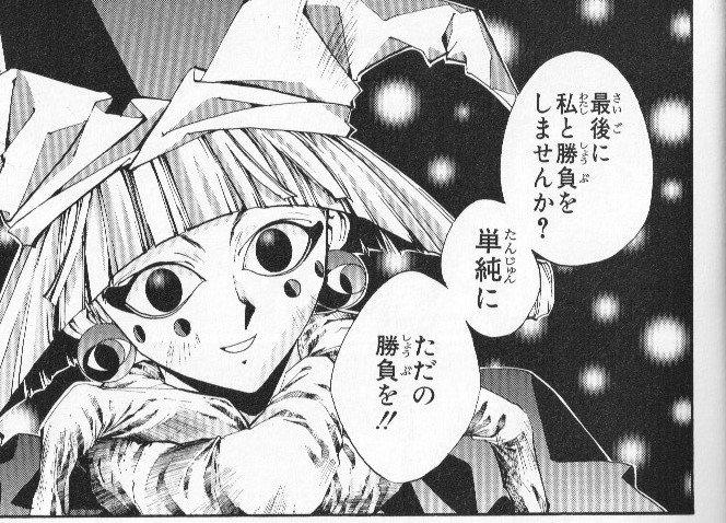 """ミナケン on Twitter: """"⑩だけど..."""