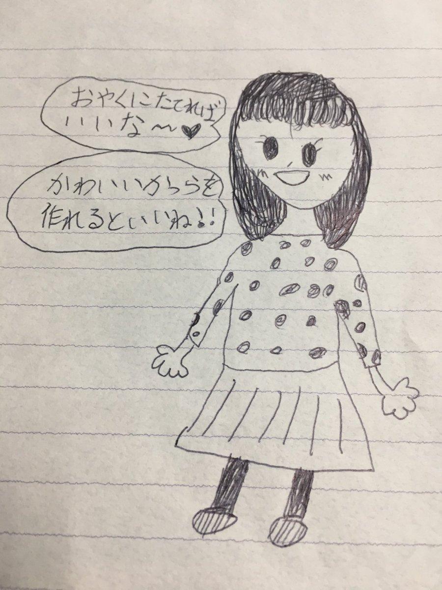 """npo法人hero on twitter: """"破牙神ライザー龍のヘアドネーション。 本日"""