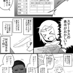 プロ野球選手が異世界召喚される漫画を描きました pic.twitter.com/zCXOi62Zap
