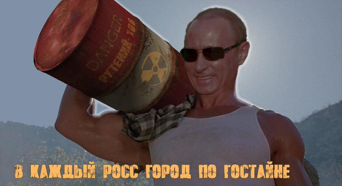 """""""Ви уявляєте, яким має бути супутник?"""": Російські експерти спростували висновки """"Росатома"""" про причини викиду рутенію-106 - Цензор.НЕТ 4423"""