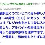 草 pic.twitter.com/iOfQBGvLod