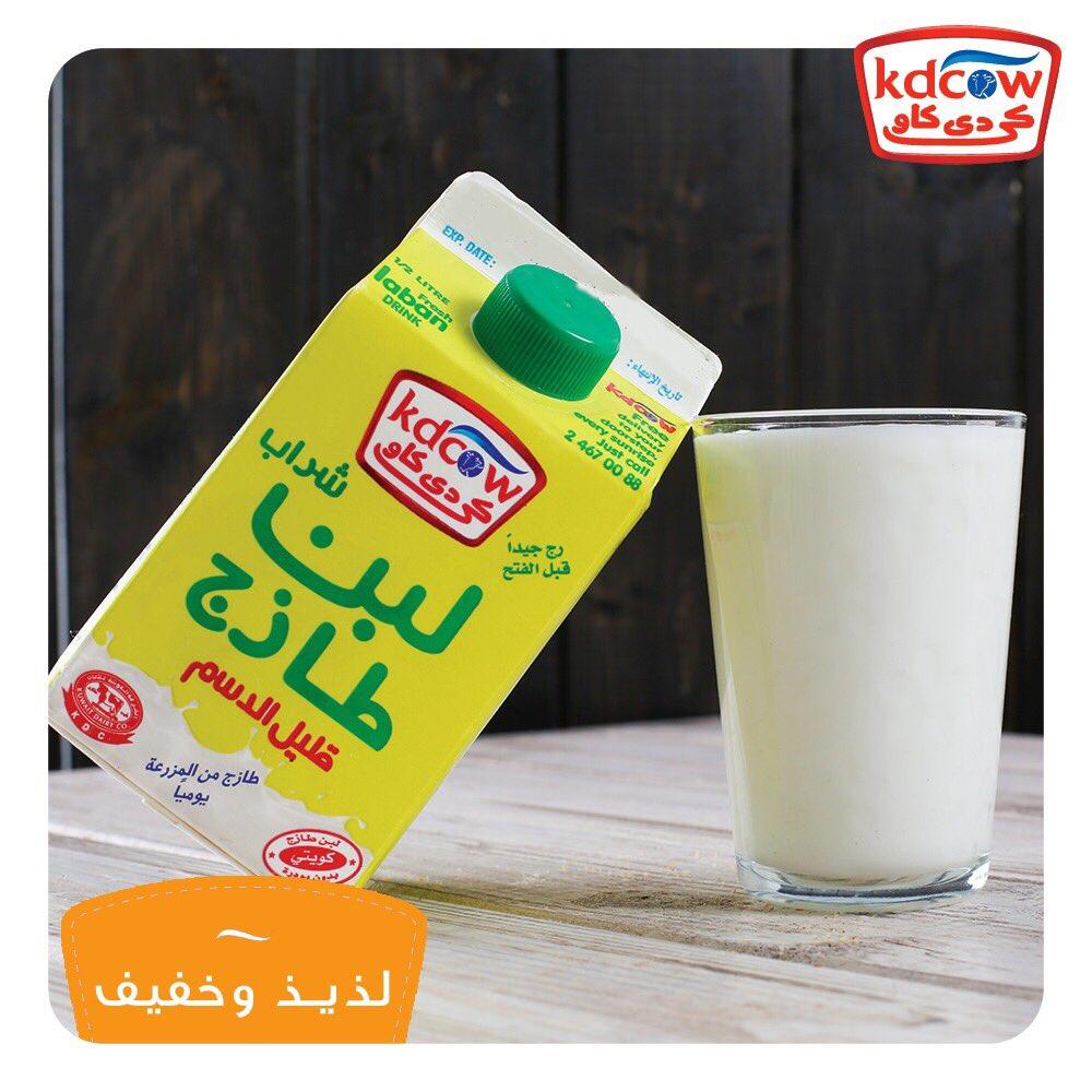 Kuwait Dairy on Twitter: