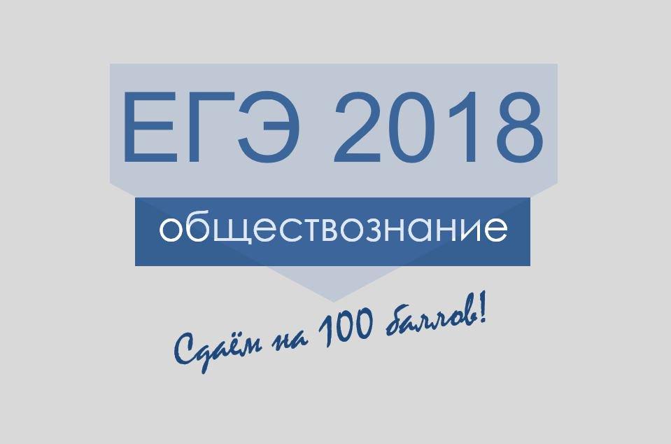 Спецификация егэ по русскому языку 2017