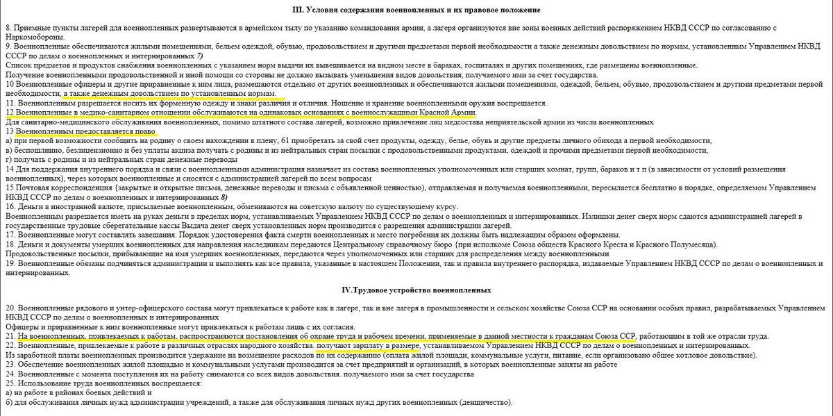 Постановление правительства 1083 с изменениями