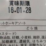 ホットケーキアソ〜ト〜♪ホットケ……騙しやがったなァ!! pic.twitter.com/cm0zX…