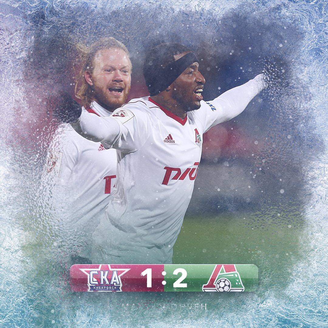 Обсуждение матча СКА-Хабаровск» - «Локомотив