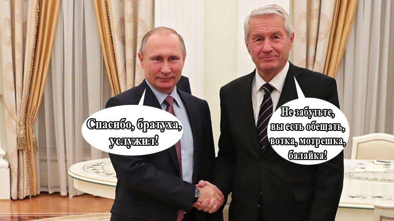 Ягланд отказался от идеи раздела взноса РФ между другими странами Совета Европы, - Кулеба - Цензор.НЕТ 3776