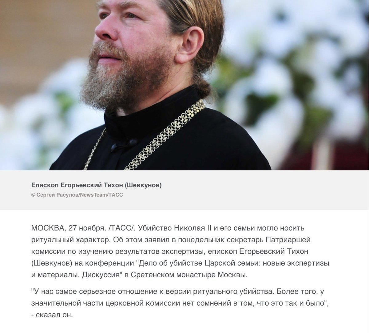 blyad-no-horoshenkaya