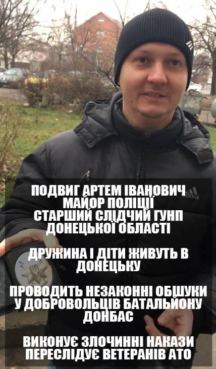 Одна дочь луганского террориста Корнета учится в Харькове на прокурора, другая дочь - в элитной российской школе - Цензор.НЕТ 5878