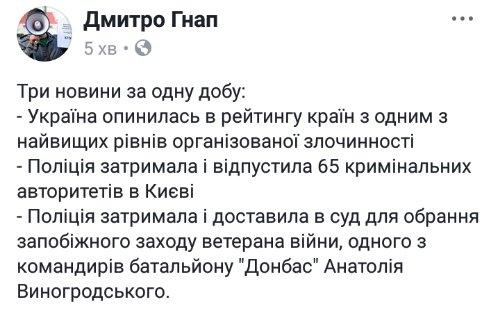 СБУ задержала жителя Днепра с поддельным удостоверением сотрудника СММ ОБСЕ - Цензор.НЕТ 9075