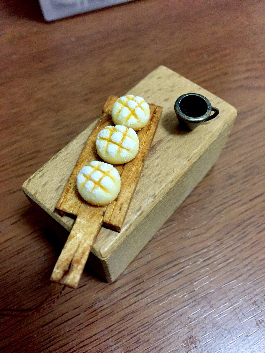 test ツイッターメディア - セリアでこっ、これは?!と買ったエンボスパウダーでメロンパンできた????シュガートーストやケーキにも使えそう  #ミニチュアフード #セリア https://t.co/GbkQX33hKf