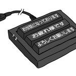 よく使うキーボードが発売! pic.twitter.com/BcXMyCX0Le