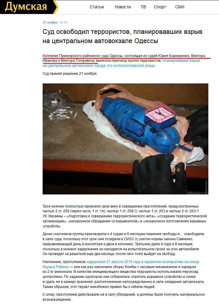 """Россиянин получил два года колонии за пост в соцсети об """"антинародном режиме"""" - Цензор.НЕТ 1338"""