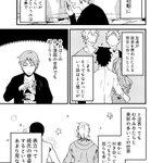 vs体形 ファイッ pic.twitter.com/MsmuZ7PUbS