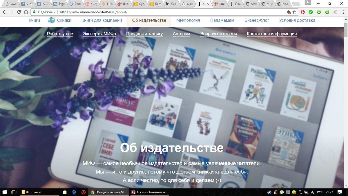 Сайт издательства просвещение рабочие программы скачать бесплатно
