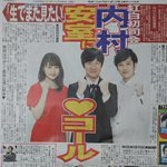 「NHK紅白 会見」二宮 単独司会に初挑戦!注目は『嵐』【サンスポ】 pic.twitter.com…